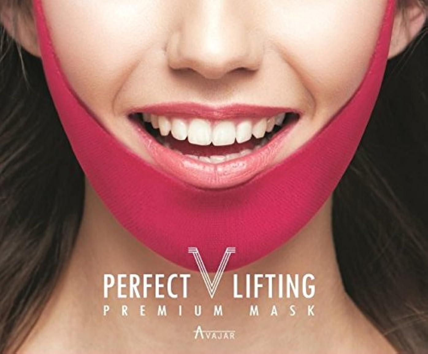 縞模様の一口精緻化AVAJAR Vリフティングマスク パウチ5枚(5回分)*日本の正規輸入品*
