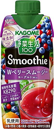 カゴメ 野菜生活100 Smoothie Wベリー&ヨーグルトMix 330ml×12本入×2ケース 24本
