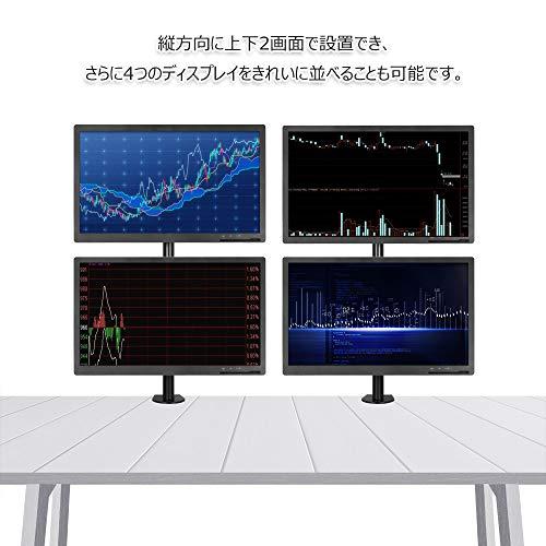 BESTEKPCモニターアーム液晶ディスプレイアーム上下2画面デュアルディスプレイクランプ式17-27インチ対応BTSS02