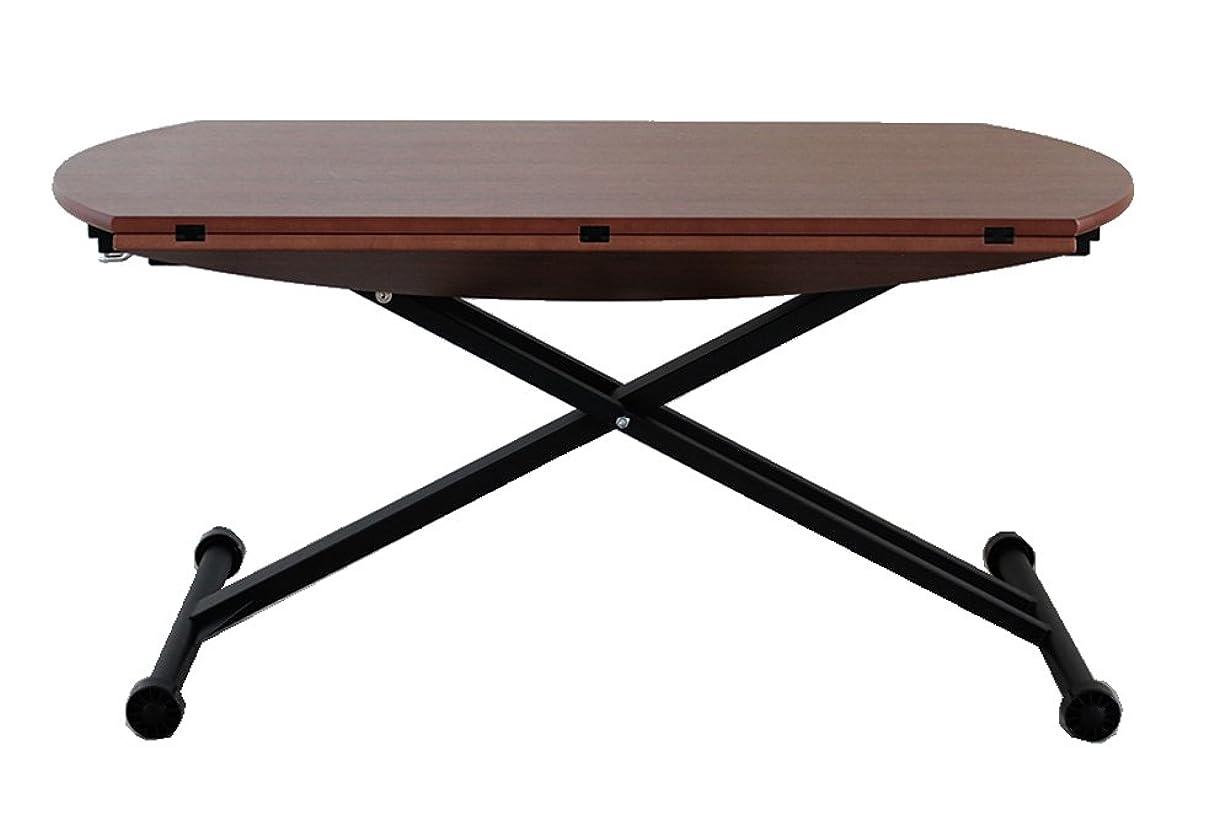 理容室気がついて説教大川家具 東馬 昇降テーブル ブラウン 120cm幅 アイルス