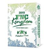 2019 FNC KINGDOM -WINTER FOREST CAMP-(完全生産限定盤)[WPBL-90551/3][DVD]