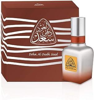 Ahmed Al Maghribi Perfume Dehn al Oudh Saad For Unisex 40ml - Eau de Parfum Intense