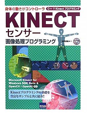 Sensor Kinect marca