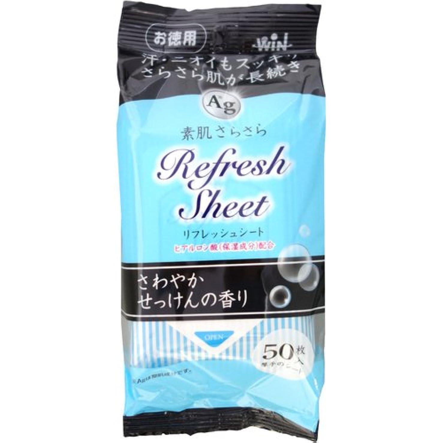 一致オート慢な素肌さらさらリフレッシュシートCF さわやかせっけんの香り お徳用 50枚(210mL)