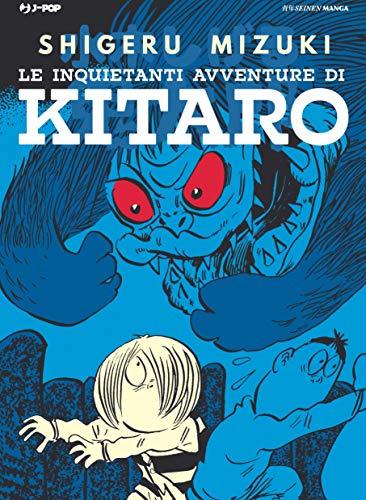 Le inquietanti avventure di Kitaro