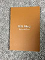 2021diaryサントリーウェルネス手帳