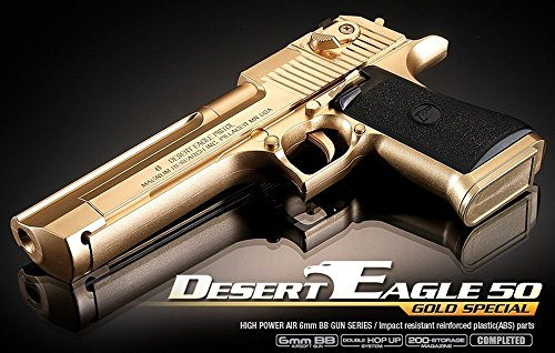 Academy #17223 Desert Eagle 50 Gold Special