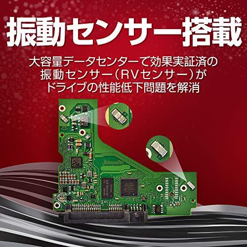 "『Seagate IronWolf 3.5"" データ復旧3年付 4TB 内蔵HDD(CMR) 3年保証 6Gb/s 64MB 5900rpm 24時間稼動 PC NAS向け ST4000VN008』の4枚目の画像"