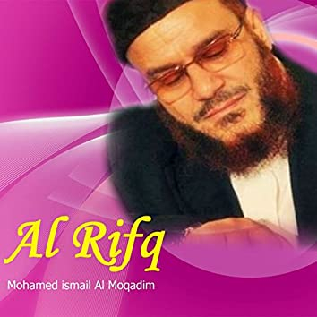 Al Rifq (Quran)