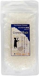 源気商会 クリスタル岩塩 食用岩塩 白 ミルタイプ 250g