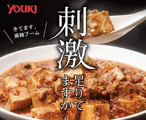 ユウキ激辛辣油55g