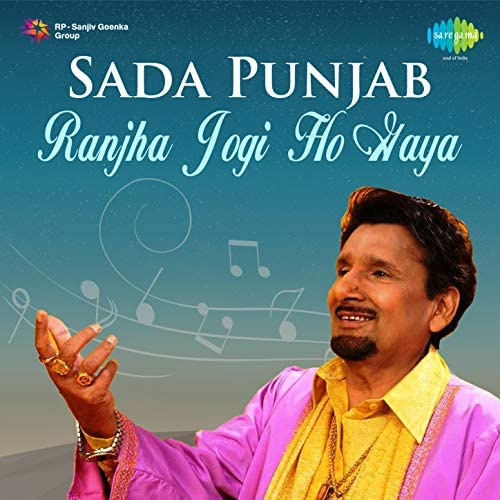Kuldeep Manak, Satinder Biba & Seema