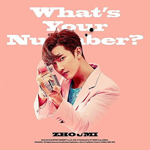 SM Entertainment Zhoumi Super Junior M - What'S Your Number (2Nd Mini Album) Cd