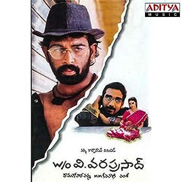 W/o V. Vara Prasad (Original Motion Picture Soundtrack)