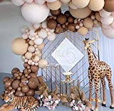 Oopat DIY Caramel Coffee Balloon Arch Garland for Kids Safari Baby Shower Bear Themed Birthday Neutral Wild One 1st Birthday Backdrop Party Decoration