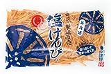 南国製菓 水車亭(みずぐるまや) 塩けんぴ 1kg お徳用