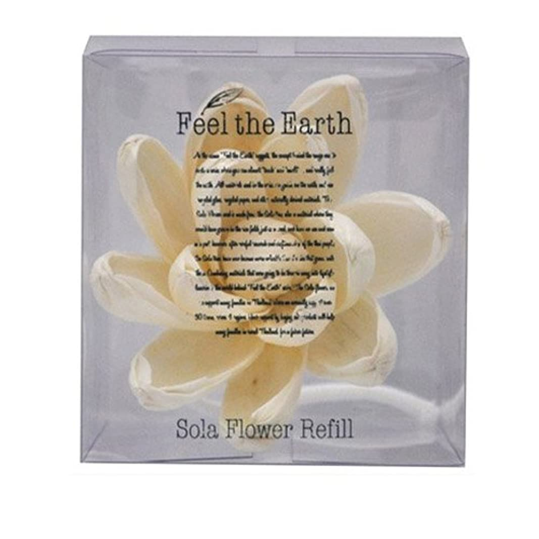 簡単に不透明な本物のFEEL THE EARTH ソラフラワー リフィル リリーマグノリア Lily Magnolia フィール ジ アース