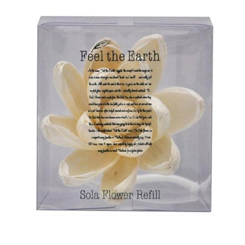 評価可能誤並外れたFEEL THE EARTH ソラフラワー リフィル リリーマグノリア Lily Magnolia フィール ジ アース