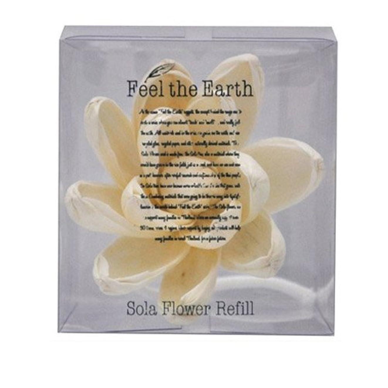 きらめくおかしい放射するFEEL THE EARTH ソラフラワー リフィル リリーマグノリア Lily Magnolia フィール ジ アース