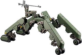 壽屋 ヘキサギア ハイトレーガー 全長約350mm 1/24スケール プラモデル HG056