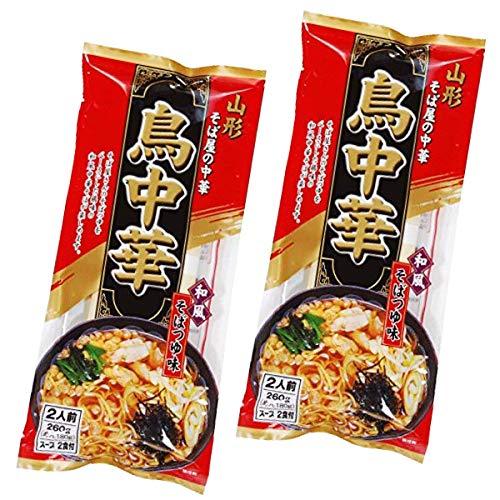 みうら食品 そば屋の中華 鳥中華 スープ付(2食入) × 2袋 ネコポス送料無料 マツコの知らない世界
