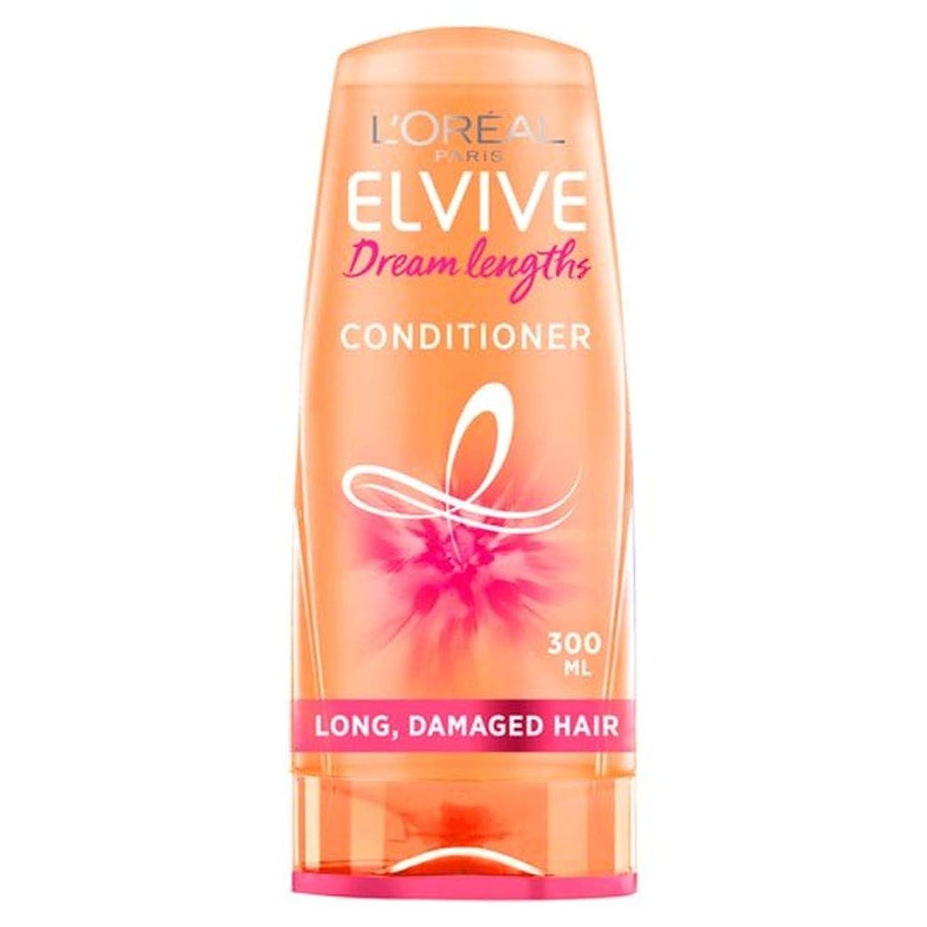 不運幸福宣言する[Elvive] ロレアルはElvive長ヘアコンディショナー300ミリリットルの夢 - L'oreal Elvive Dream Lengths Hair Conditioner 300Ml [並行輸入品]