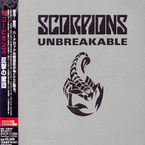 Unbreakable [Re-Issue]