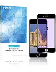 iPhone7/iPhone8ガラスフィルム ブルーライトカット Tinin 炭素繊維3D全面強化ガラス 視力液晶保護フィルム 極薄0.25mm 業界最強9H硬度 透過率99%【日本製 旭硝子 】 自己吸着 指紋防止 気泡ゼロ (ブラック)
