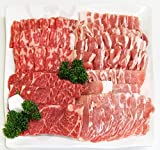 【肉のひぐち】 飛騨牛 & 国産 豚肉 バーベキューセット 1kg 4~5人分 牛肉 牛カルビ 牛もも かた 豚肉 豚バラ 豚ロース セット BBQ キャンプ おうち焼肉 に 。 冷凍でお届け致します