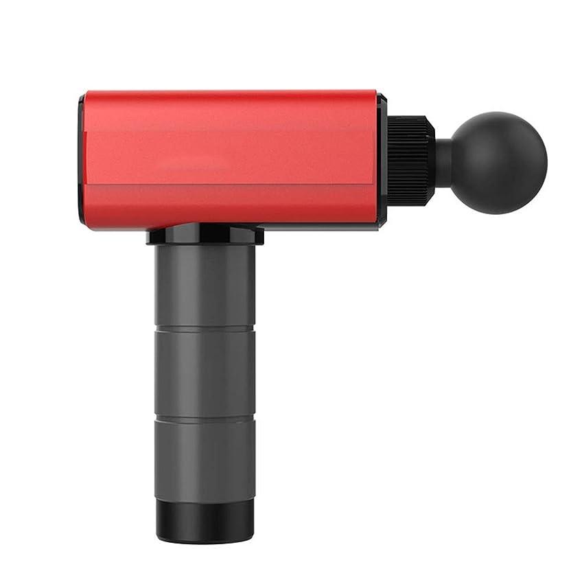 強化爬虫類北米赤、低ノイズ、電動ディープマッスル筋膜マッサージガン、筋肉組織の12mmディープペネトレーション、4スピード調整、サイズ25x23cm 便利 (Color : Red)