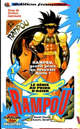 Rampou, le génie au poing d'acier, N° 1 : Rampou, gentil génie ou mauvais djinn ?
