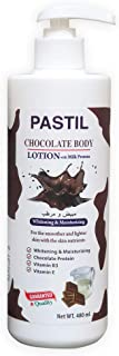 PASTIL BODY LOTION (CHOCOLATE)