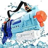 Joy joz Pistola de agua de 1000 cc Pistola de agua Blaster Waterguns con gran capacidad y correa...