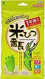 紀陽除虫菊 米びつ番長 (1年用) お米の防虫剤 (ワサビ成分/30kgまで対応)米びつ用防虫剤 (虫除け/防カビ)簡単設置 置くだけ 貼るだけ