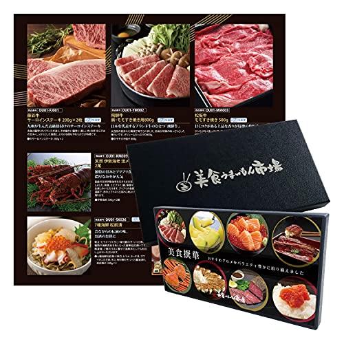 お中元人気ランキンググルメギフト券美食撰華扇旬の味覚をお取寄美食うまいもん市場