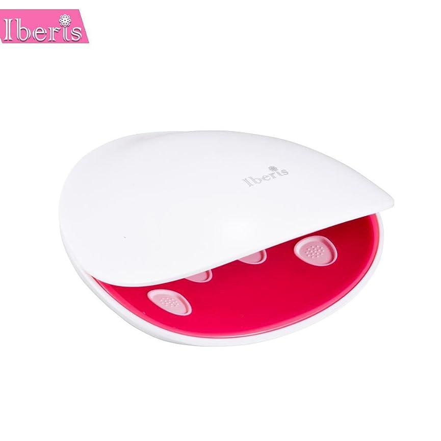 解任石の名門ビューティーケアシリーズ Iberis ジェルネイル用LED UVライト HBN-UVK1