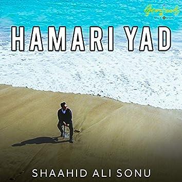 Hamari Yad