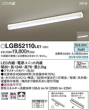 パナソニック 天井直付型?壁直付型?据置取付型 LED(昼白色) LGB52110LE1 多目的シーリングライト 32形Hf蛍光灯1灯器具相当?拡散タイプ