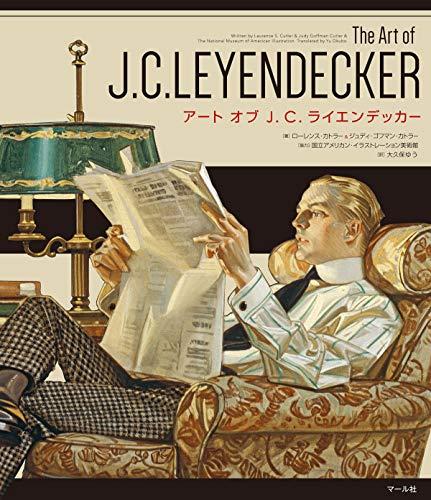 アート オブ J. C. ライエンデッカー The Art of J. C. LEYENDECKERの詳細を見る