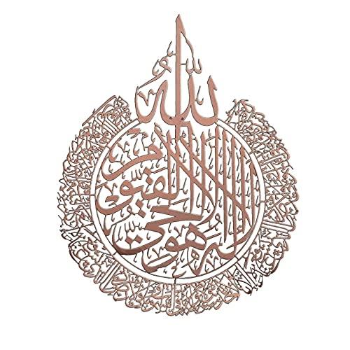 WEDSA Arte de Pared Acrílico Madera Decoración de Pared para el hogar Decoración Caligrafía Decoración de Ramadán Eid-C, ESPAÑA