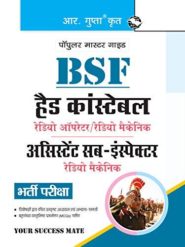 BSF: Head Constable (Radio Operator/Fitter) & ASI (Radio Mechanic) Exam Guide (Hindi Edition)