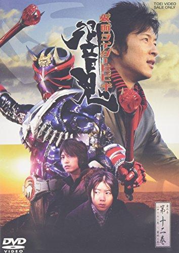 Ishinomori Shotaro - Kamen Rider Hibiki 12 [Edizione: Giappone] [Italia] [DVD]