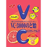 ノーベル VC-3000のど飴 ピンクグレープフルーツ 90g×6個
