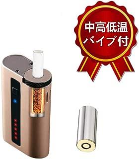 電子タバコ 最強版 振動式 タバコカートリッジ 4分加熱 大容量1350mAh 連続20本 高低温調整 自動清潔 バイブ付き Quick S3+ 【工場直販】 (Wand2.8金色)