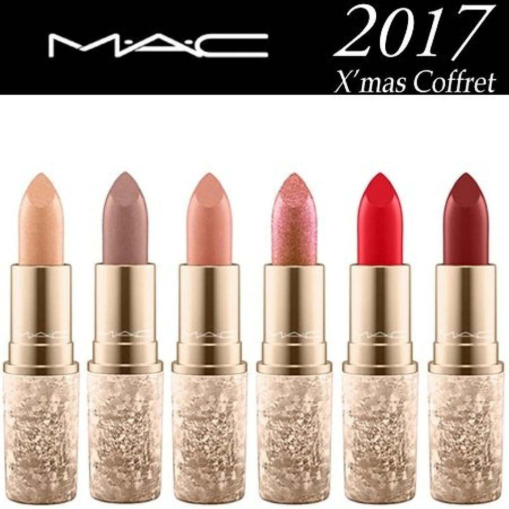 シーボードアパートくるみマック リップスティック 選べる全6色 限定品 2017 クリスマス コフレ M?A?C -MAC- ウォームアイス