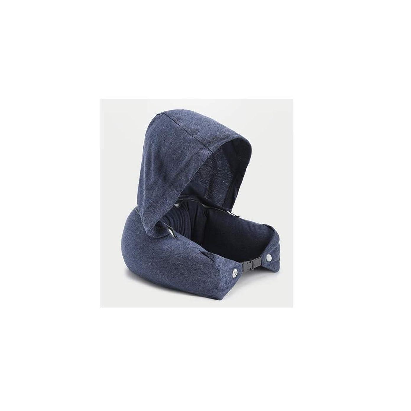 結婚式イソギンチャク新鮮なIUYWLU字型の枕 U字型枕ラテックスフード付きホームオフィスシングル頸部枕旅行枕シエスタ枕 IUYWLU字型の枕