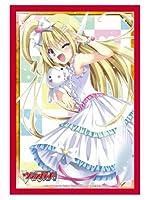ブシロードスリーブコレクション ミニ Vol.117 カードファイト!! ヴァンガード 『Duo ステージストーム イオリ』 白ver