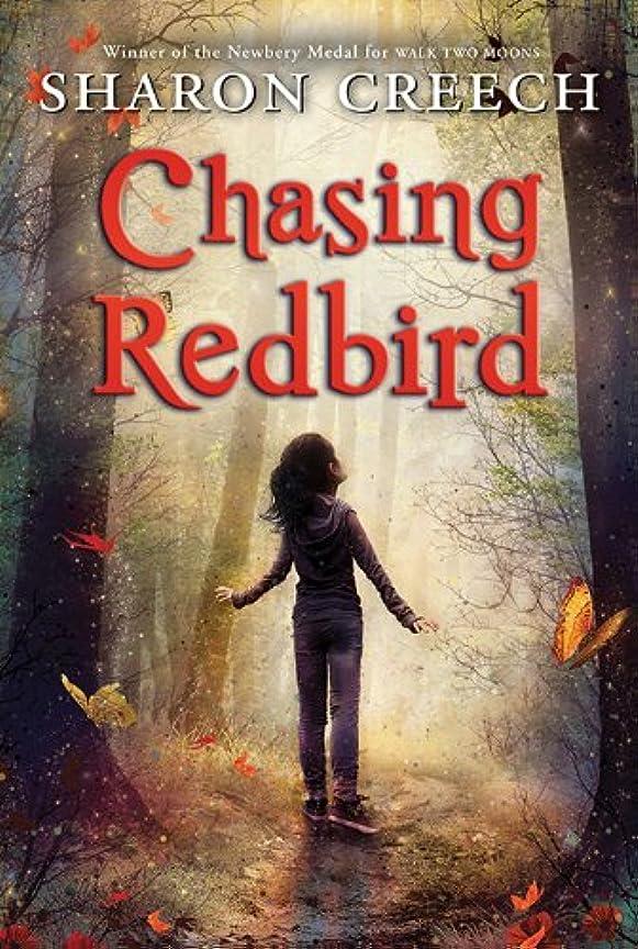 平和喜び迷路Chasing Redbird (English Edition)