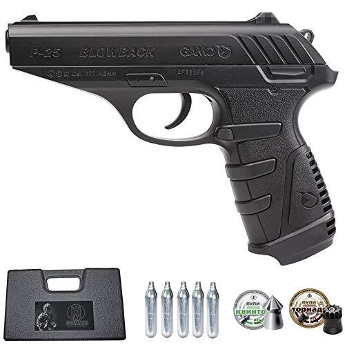 Ecommur. P25 gamo blowback | Pistola de Aire comprimido y perdigones semiautomática 4,5mm + maletín + 2 Cajas de balines y CO2