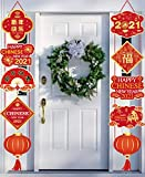 Chinese New Year Decoration: These Chinese new year decor designed with classic Chinese elements and blessing words, fits for spring festival party and increases strong festive atmosphere in your house. Year of Ox Banner Application: The chinese new ...